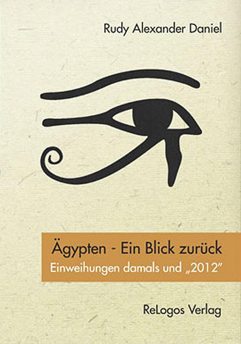Ägypten - Ein Blick zurück